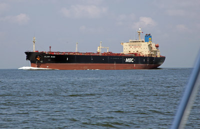 A passing ship on Delaware Bay.